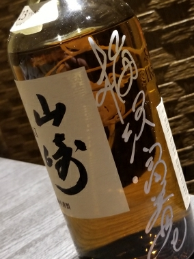 梅沢富美男さん